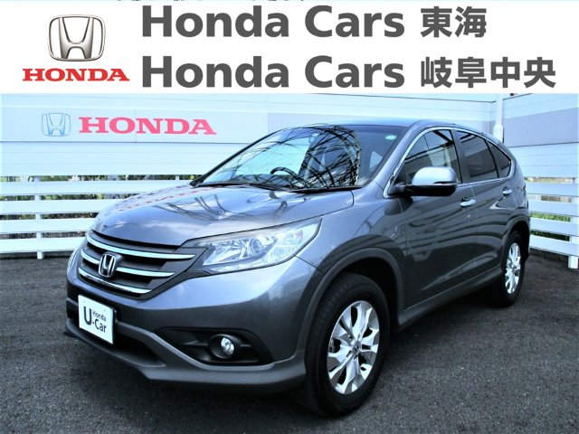 Honda CR-V20G|犬山店