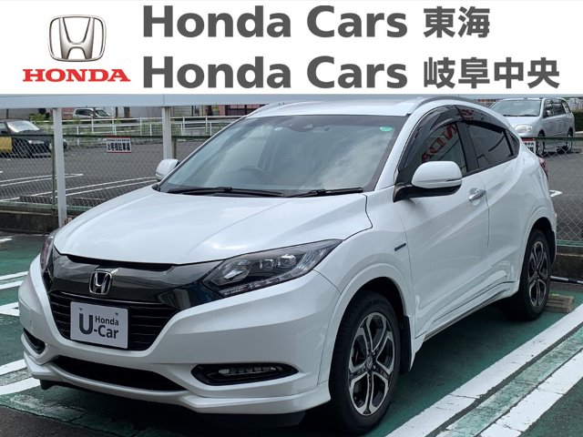 Honda ヴェゼルハイブリッドZ ホンダセンシング|河渡店