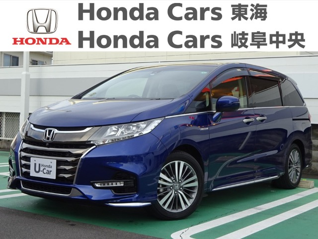 Honda オデッセイHYBRID ABSOLUTE EX HondaSENSING|北一色店