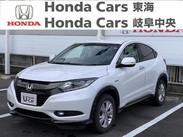 Honda ヴェゼルハイブリッドX・ホンダセンシング|長良北店