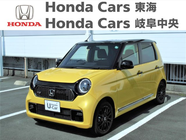 Honda N-ONERS|長良北店