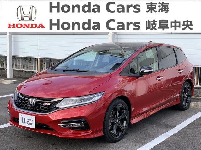 Honda ジェイドRSホンダセンシング|長良北店