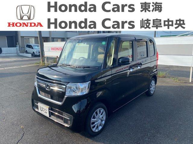 Honda N-BOXL・Honda SENSING |豊明北店