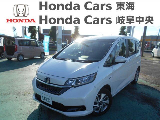 Honda フリードハイブリッド G ホンダセンシング|稲沢店
