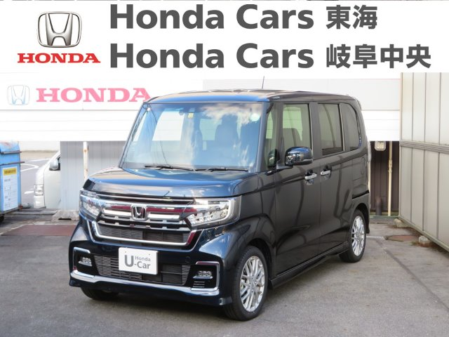 Honda N-BOXカスタム Lターボ|楠インター店