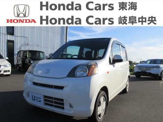 Honda ライフC特装コンフォート|津島神尾店