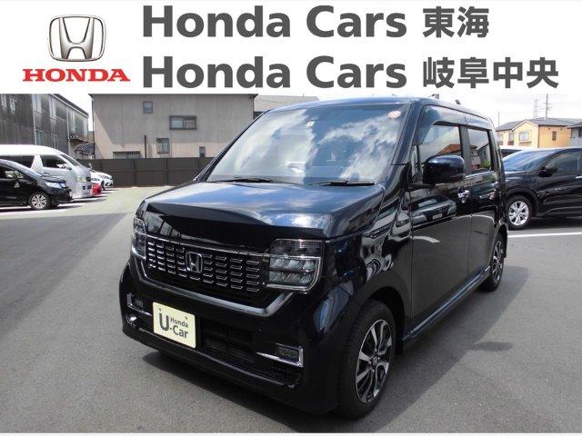 Honda N-WGNカスタムL ホンダセンシング|安城住吉店