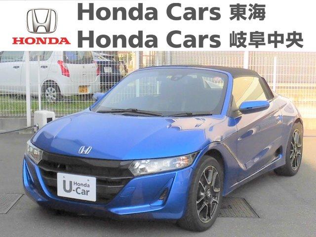 Honda S660アルファ・後期最終モデル|一宮濃尾大橋店