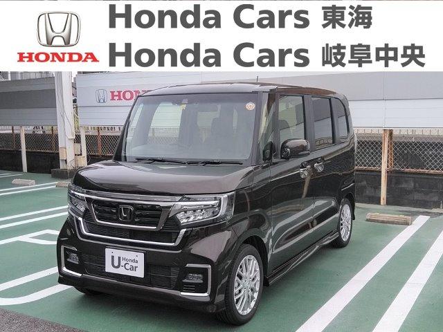 Honda N-BOXカスタムLターボ 半田乙川店