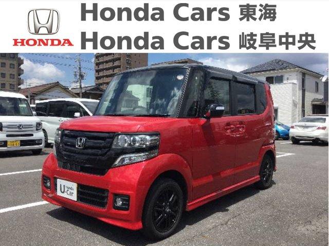 Honda N-BOXカスタムSSパッケージ2トーンカラースタイル|名和店