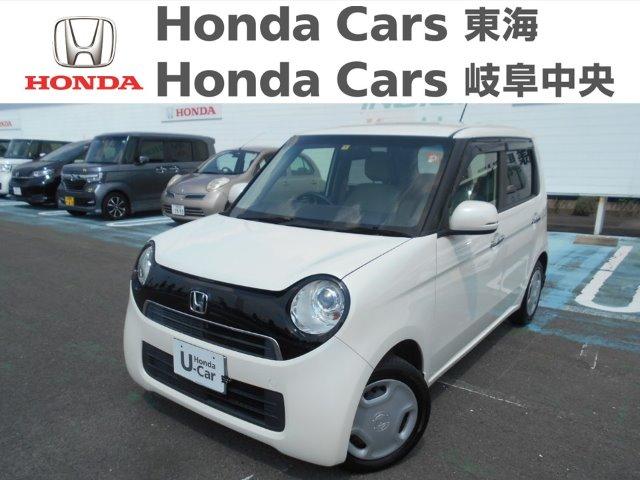 Honda N-ONEG-Lパッケージ|稲沢店