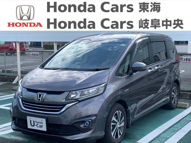 Honda フリードハイブリッドEX|河渡店