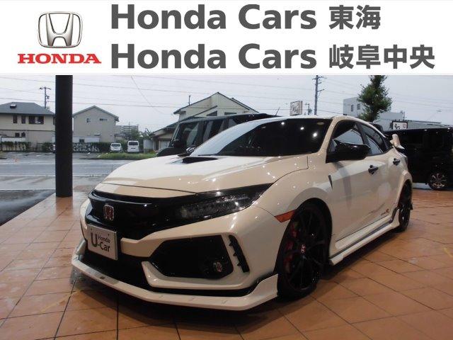 Honda シビックタイプR 安城住吉店