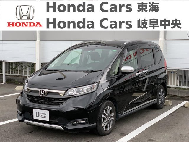 Honda フリード+クロスターホンダセンシング|長良北店
