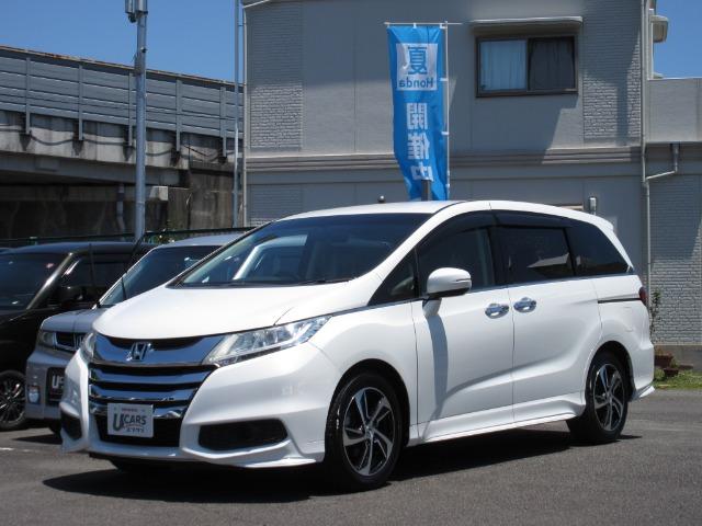 Honda オデッセイG エアロパッケージ 8人|第2展示場