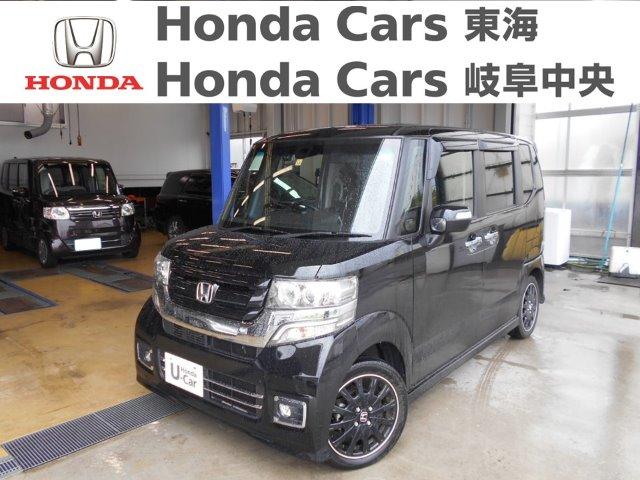 Honda N-BOXカスタム GターボSSブラックスタイルパッケージ 蟹江店