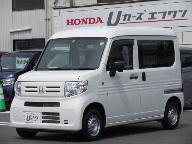 Honda N-VANG AT|第2展示場