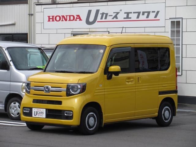 Honda N-VAN+スタイルファン ホンダセンシング AT|第2展示場