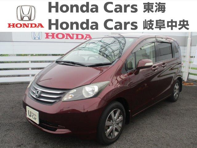 Honda フリードG ジャストセレクション|犬山店