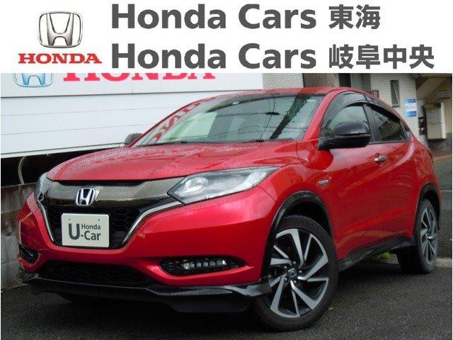 Honda ヴェゼルRSホンダセンシング|半田青山店