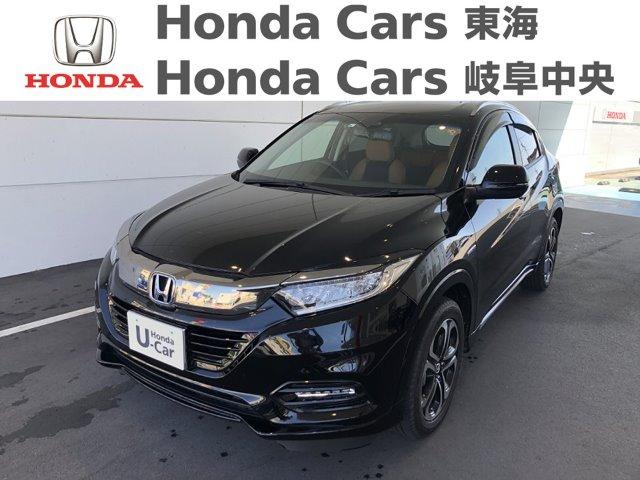 Honda ヴェゼルハイブリッドZ HondaSENSING|柳津店