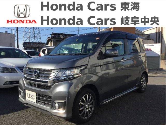 Honda N-WGNカスタムG Aパッケージ 名和店