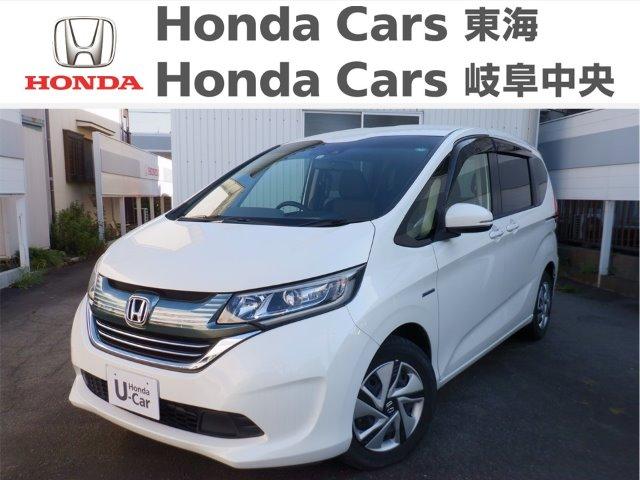 Honda フリードハイブリッド G  ホンダセンシング 国府宮店