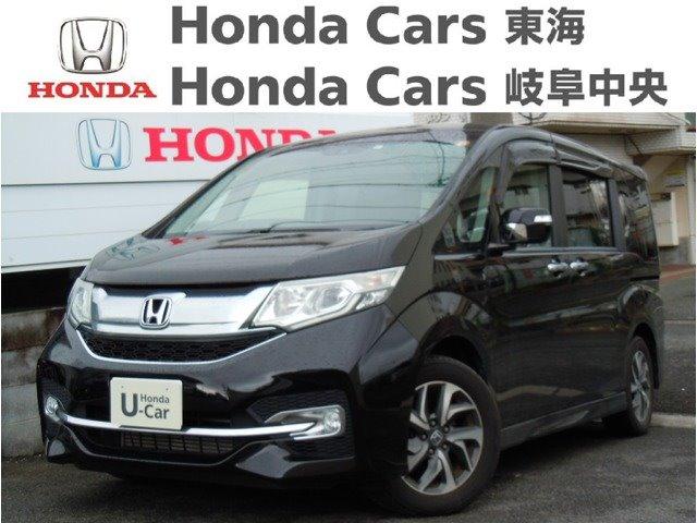 Honda ステップワゴンスパーダ ホンダセンシング|半田青山店