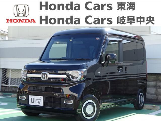 Honda N-VAN+STYLE FAN・ターボHondaSENSING|北一色店