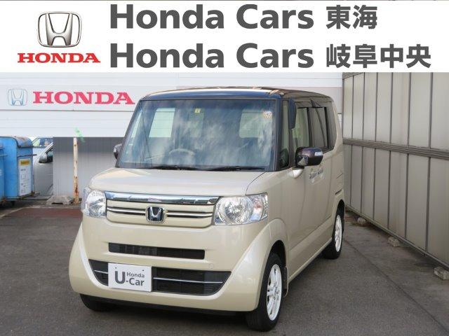 Honda N-BOXG-Lパッケージ|楠インター店
