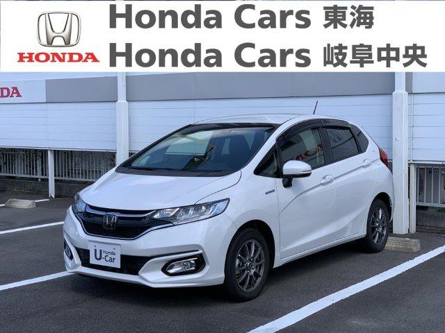 Honda フィットハイブリッド・Lホンダセンシング|長良北店