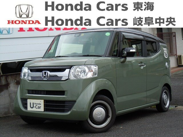 Honda N-BOXスラッシュG・Lインテリアカラーパッケージ|半田青山店