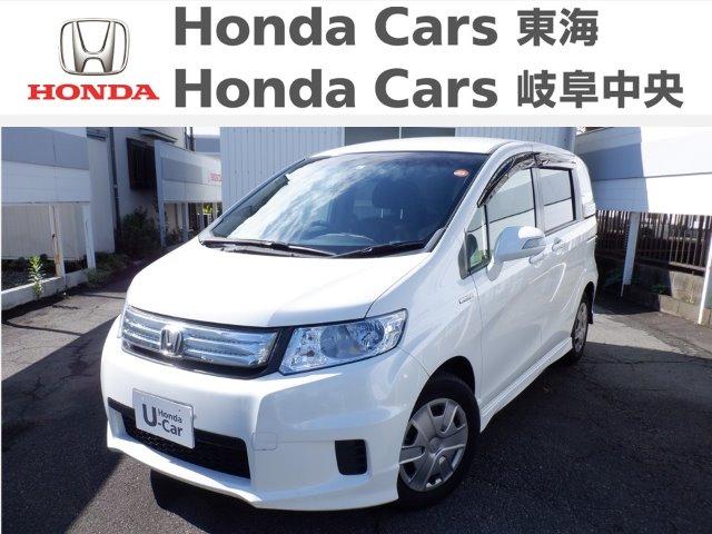 Honda フリードスパイクハイブリッド ジャストセレクション 国府宮店