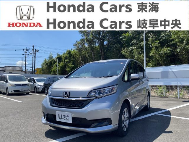 Honda フリードHEV G HondaSENSIG|加木屋店
