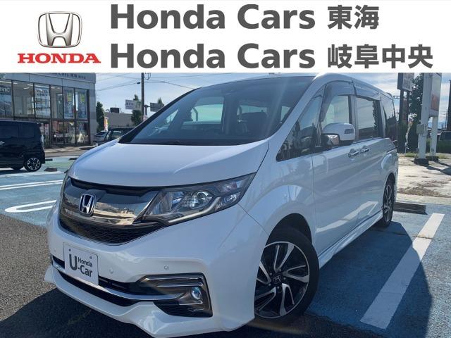Honda ステップワゴンスパーダクールスピリット|稲沢店