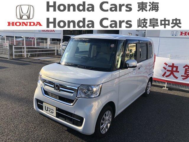 Honda N-BOXL スロープ  HondaSENSING 柳津店