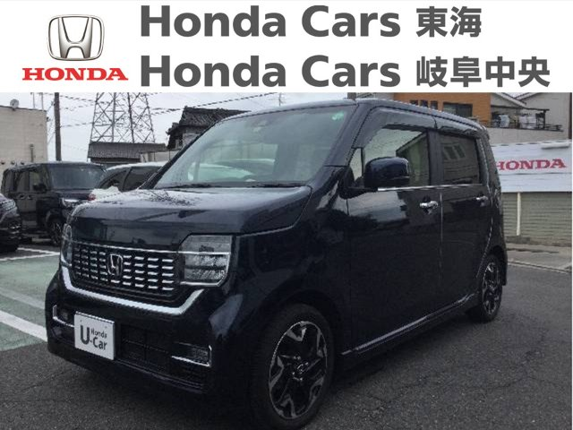 Honda N-WGNカスタムLターボホンダセンシング 名和店