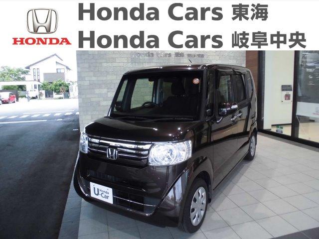 Honda N-BOXG SSパッケージ|安城住吉店