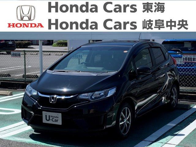 Honda フィットハイブリッド Fパッケージ|河渡店