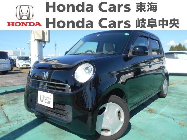 Honda N-ONEG Lパッケージ|稲沢店