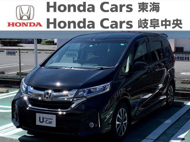 Honda フリードハイブリッド Gホンダセンシング|河渡店