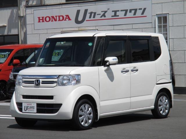 Honda N-BOXG Lパッケージ|第2展示場