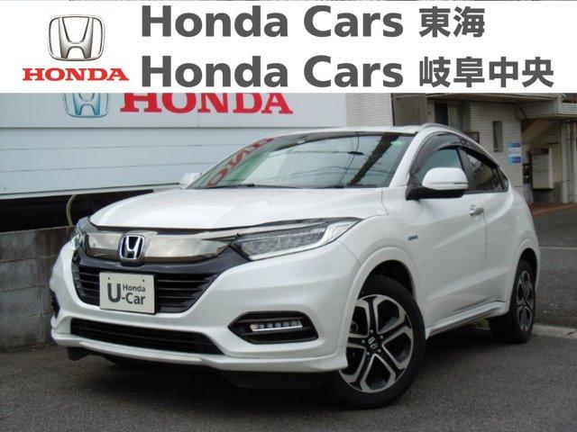 Honda ヴェゼルハイブリッド Z ホンダセンシング|半田青山店