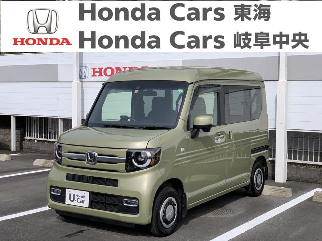 Honda N-VAN+スタイル・ファンターボ・ホンダセンシング|長良北店